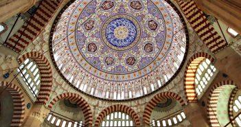 I cieli dell'Islam